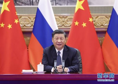 习近平同俄罗斯总统普京共同见证