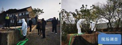 生态环境部:今天公布8个危废违法