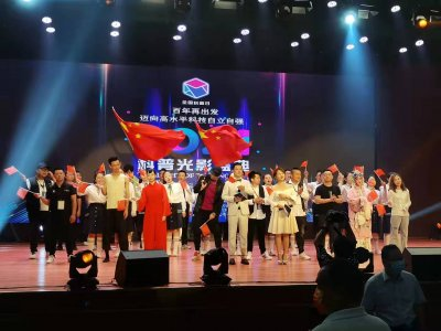 """""""2021科普光影盛典太原全国科普"""
