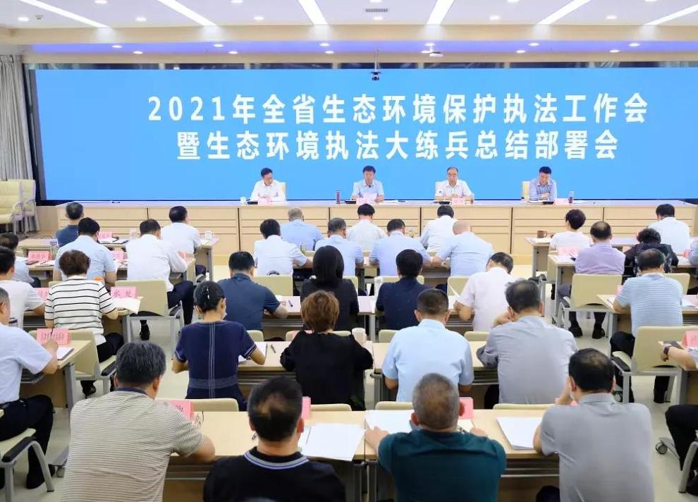 山西省积极推进生态环境综合行政