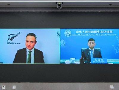 生态环境部部长黄润秋视频会见新